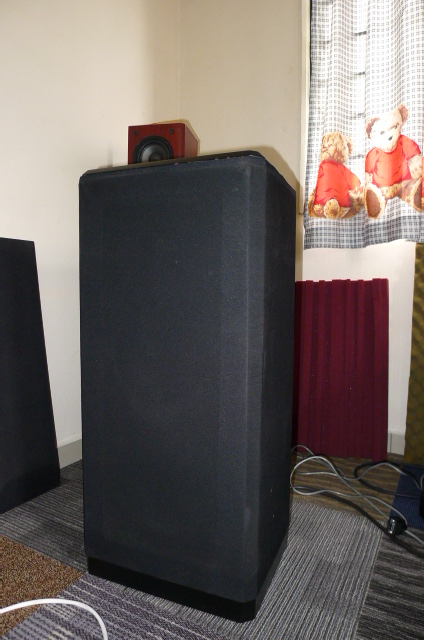 Acoustic Research AR94 3-Way Floorstand Speakers (Used) P1160447