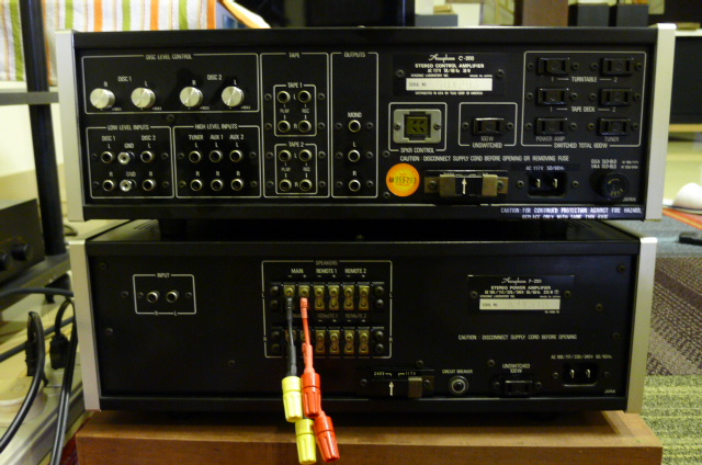 Accuphase C-200 Preamp with P-250 Power Amp (Used) P1160512