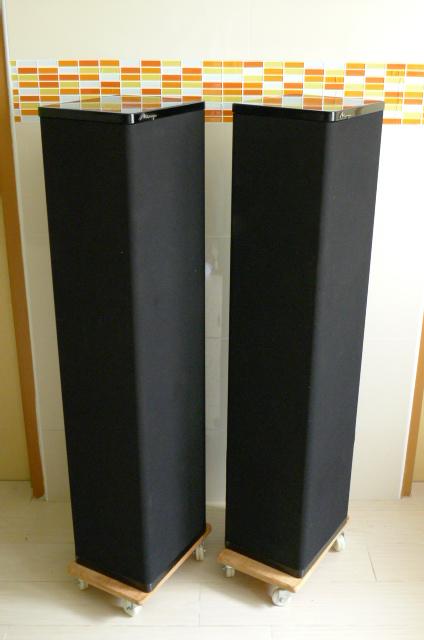 Mirage M1090i Floorstand Loudspeakers (Used) SOLD P1160514