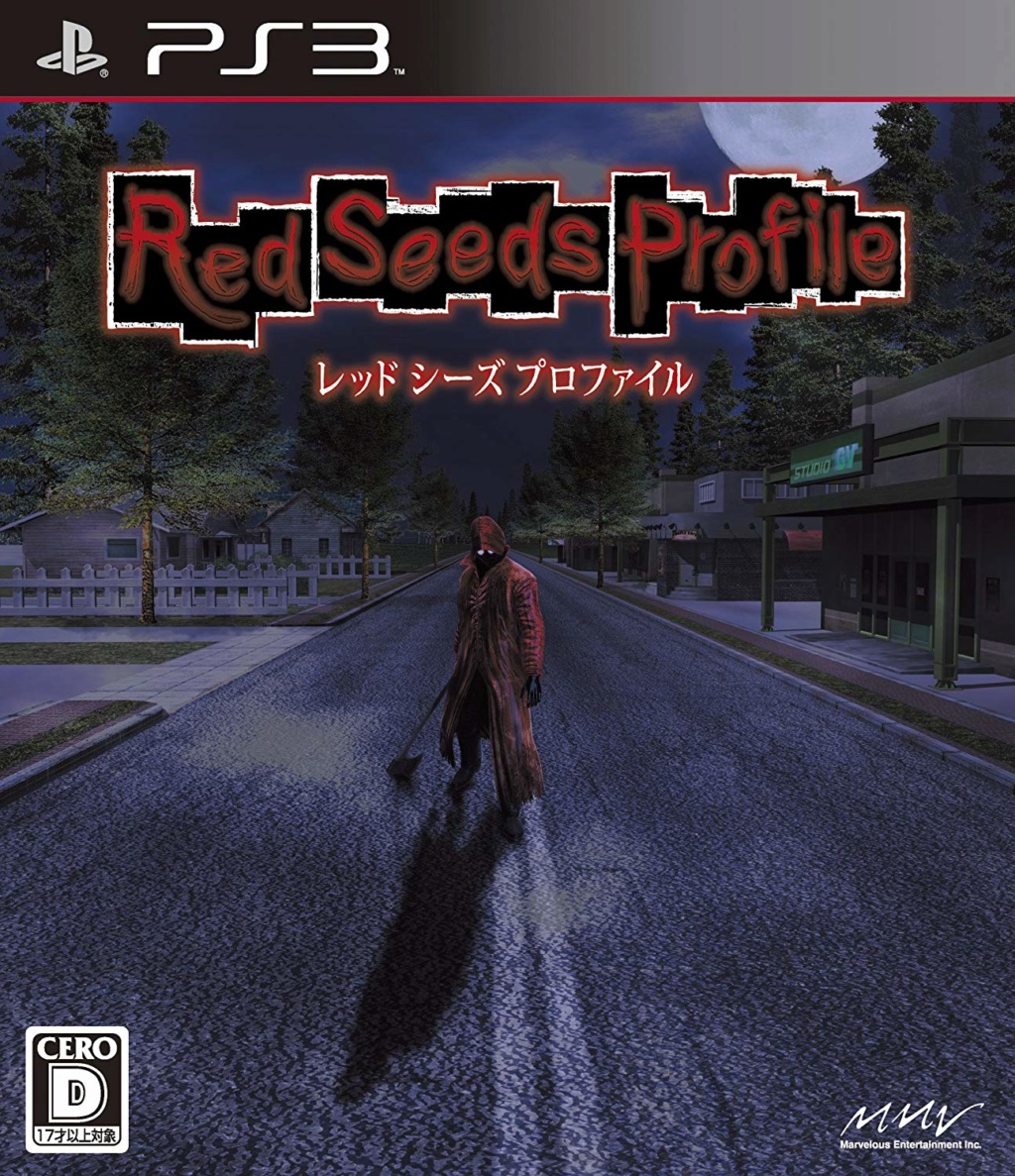 Deadly Premonition (PS3/X360) - Page 2 91fhbq10