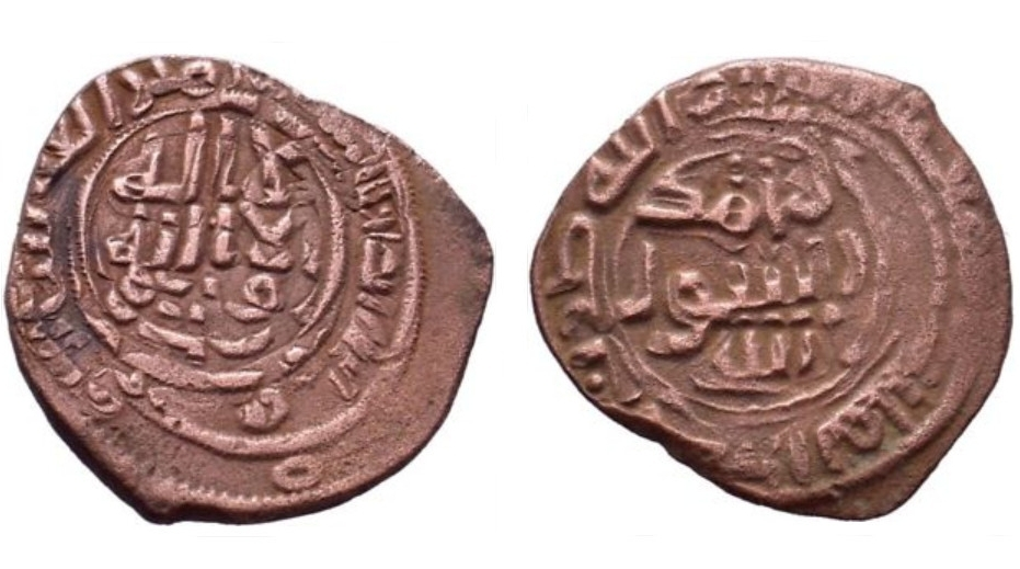 Fals des Abbassides pour Abu al-Abbas Ahmad ibn Muhammad, atelier al'Jazira Sans_t10