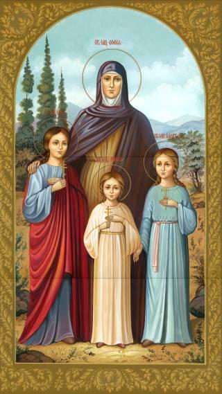 Житие мучениц Веры, Надежды, Любови и их матери Софии 6xzwk610