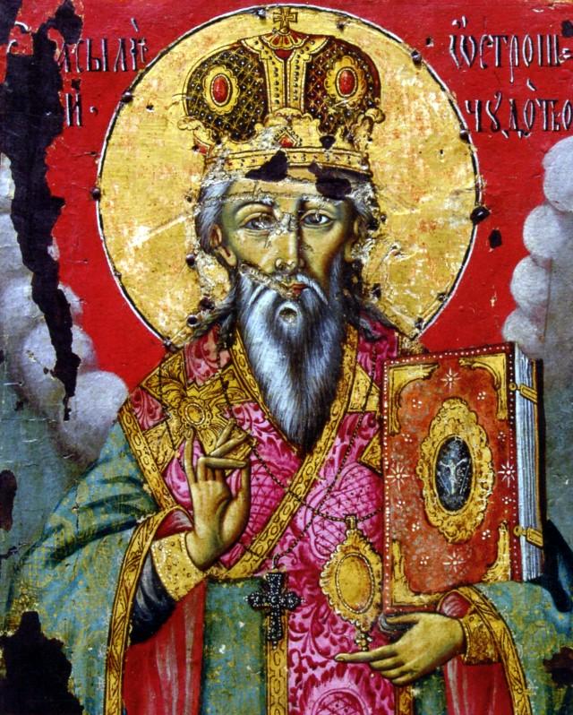 Житие святого и богоносного отца нашего Василия Острожского Чудотворца Митрополита Захолмского Icon_v10