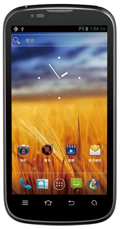 firmware Original V970m Grand X Zte-v910