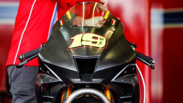 Rumeurs sur la CBR1000RR Honda 2020... - Page 2 04182_10