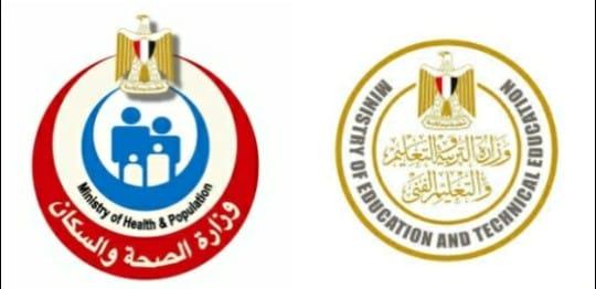 أهم توصيات وزارة الصحة مع وزارة التعليم للمدارس لحماية الطلاب من كورونا 01110