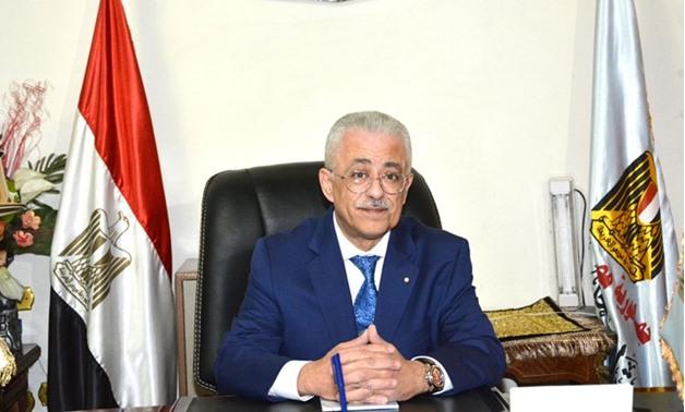 وزير التعليم: تحديد شكل الدراسة سيكون قبل 10 أيام من إنطلاقها وحسب الحالة الوبائية 032