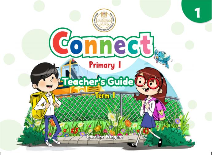 تحميل كتاب الطالب ودليل المعلم منهج كونكت للصفين الاول والثاني الابتدائي ترم أول 110