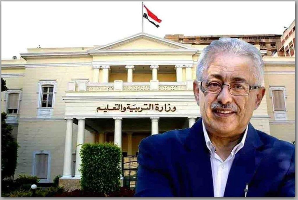 إنجازات الوزارة خلال 4 سنوات والتي قضاها الدكتور طارق شوقي وزيرًا للتربية والتعليم والتعليم الفني  (14 فبراير 2017  الى 19 يناير 2021 م ) 1198