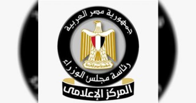 مجلس الوزراء:  إعلان كل التفاصيل الخاصة ببدء الدراسة في الفصل الدراسي الثاني بالمدارس والجامعات خلال أيام 1280