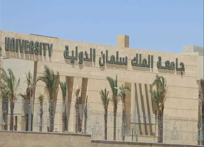 منح الجامعات الأهلية المجانية 2021.. تفاصيل الشروط والأوراق المطلوبة 12867510