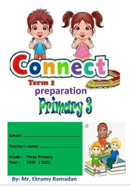 تحضير لغة انجليزية الصف الثالث الابتدائي الترم الثاني ٢٠٢١ كامل 1369