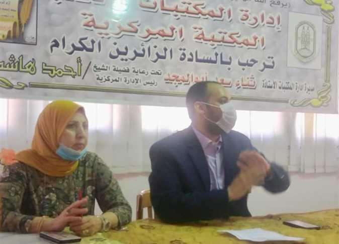 مناقشة مستجدات «التعليم عن بعد» بمنطقة الإسكندرية الأزهرية 15303510