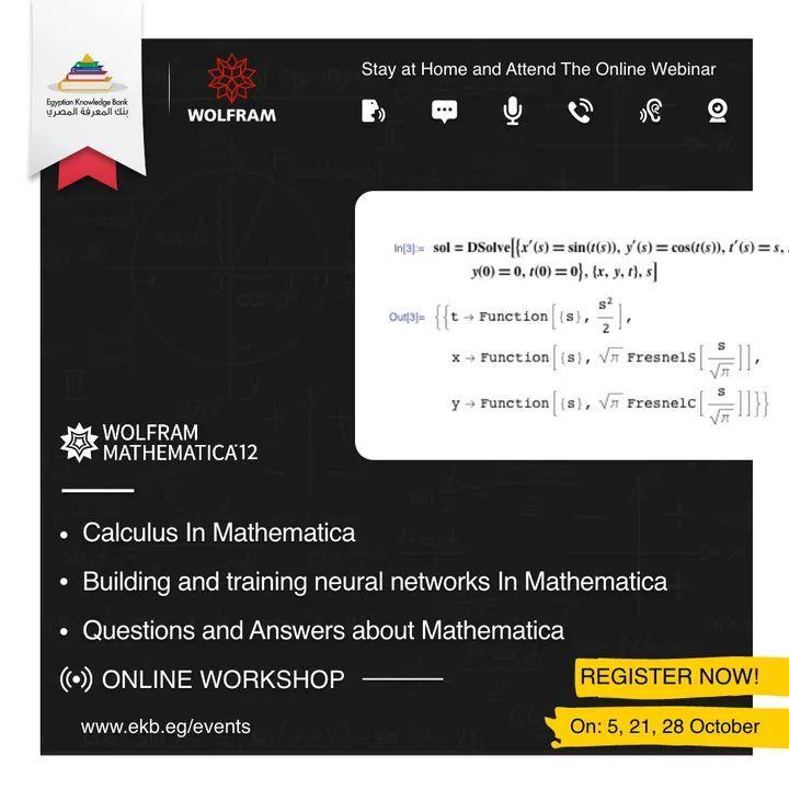 وزير التعليم يعلن عن ورشة عمل لمعلمي الرياضيات 20211010