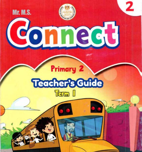 تحميل كتاب الطالب ودليل المعلم منهج كونكت للصفين الاول والثاني الابتدائي ترم أول 210