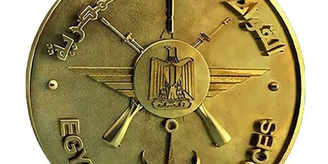 """خاص   قبول دفعة جديدة بالمدارس العسكرية الرياضية """"تفاصيل"""" 3150"""