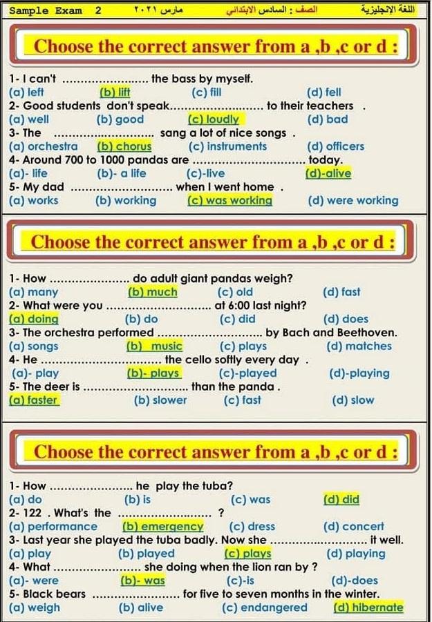 """أسئلة امتحان اللغة الإنجليزية المتوقعة وإجاباتها سادسة ابتدائي الترم الثاني """"مقرر مارس"""" 4108"""