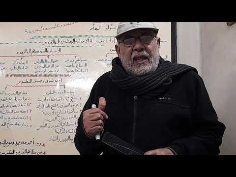 مراجعة أدب ثالثة ثانوي أ/ عبد الناصر السيد 41123