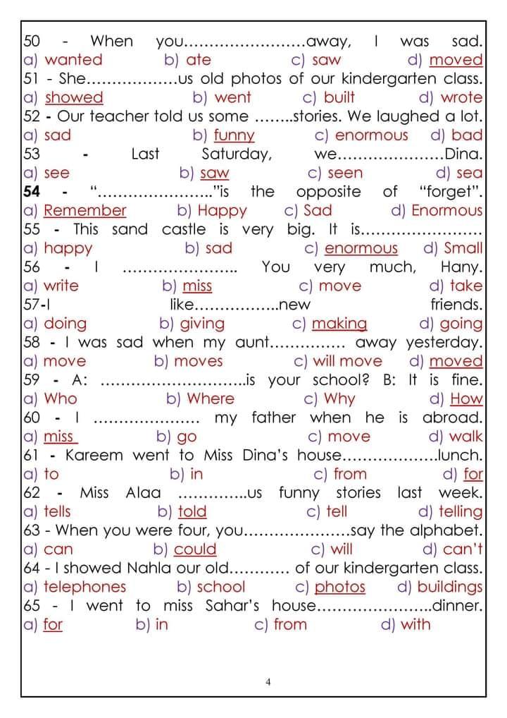 لغة انجليزية   أسئلة اختر  unit 8 الصف السادس الابتدائي مجاب عنها ترم ثاني 4133