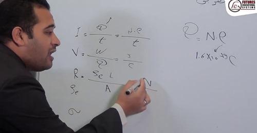 مراجعة الفيزياء ثالثة ثانوي | نظام جديد فيديو أ- احمد الحفناوى Safe_i29