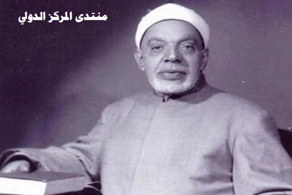 السيرة الذاتية للشيخ عبد الفتاح الشعشاعى 12469910