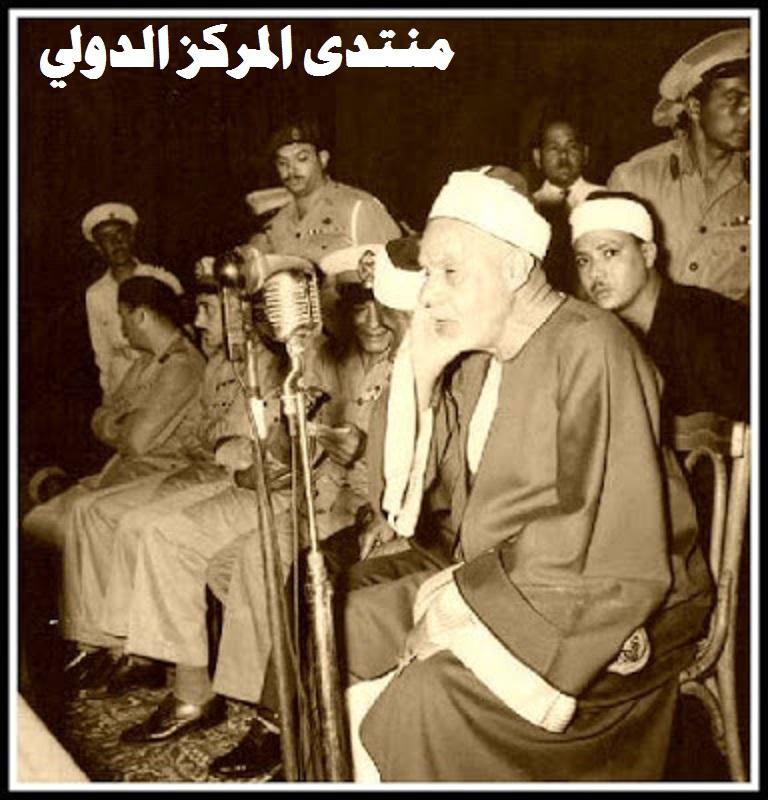 السيرة الذاتية للشيخ عبد الفتاح الشعشاعى 30474010