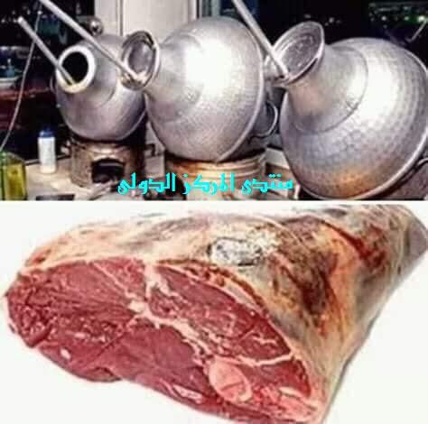 مناظرة بين الفول واللحمه 9y10