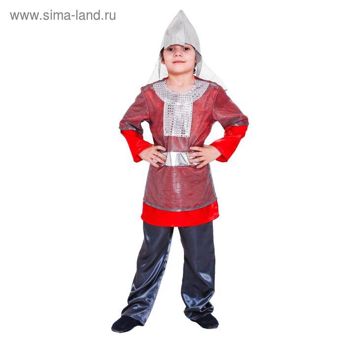 Обмен и прокат новогодних костюмов - Страница 30 70010