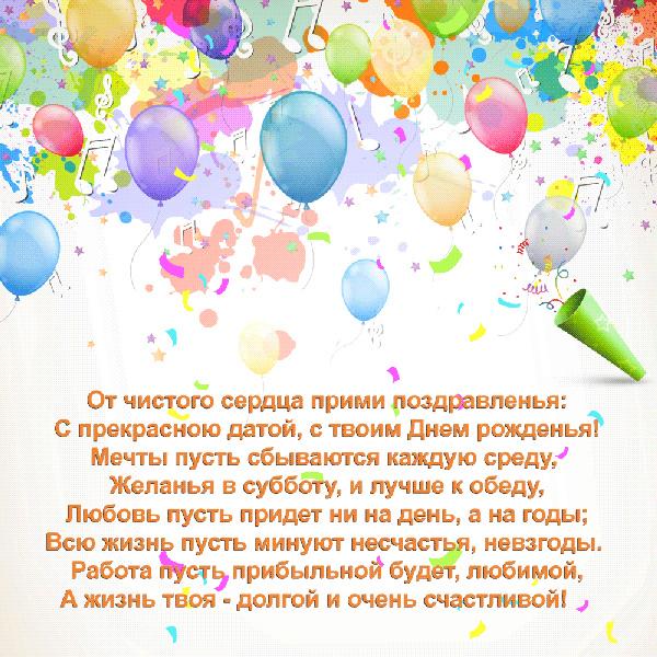 АЛАНИЯ, с ДНЕМ РОЖДЕНИЯ! Den311