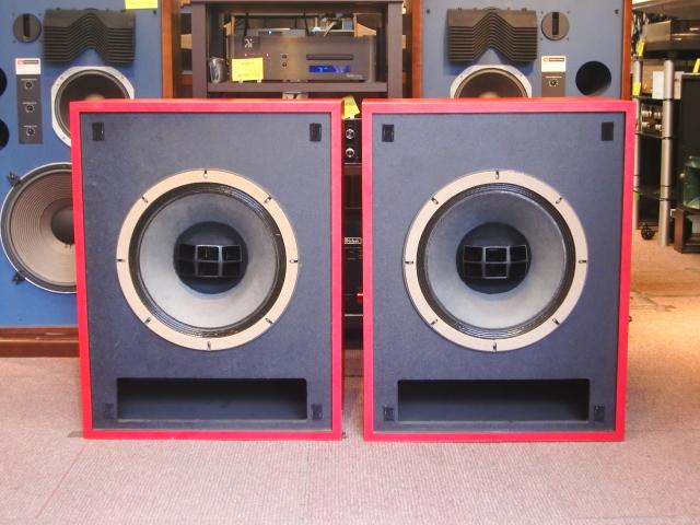 Altavoces Coaxiales (Duplex) Bigred10