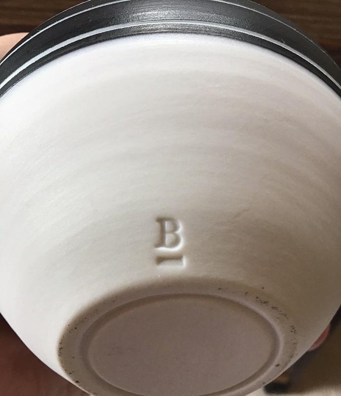 Black and White Porcelain Vase B Underline mark - Ben Barker  Img_0917