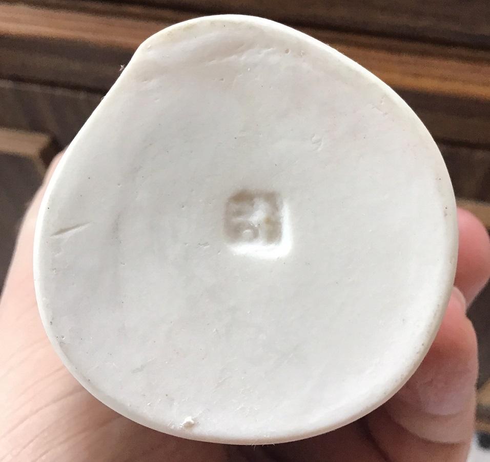 Porcelain Vase -  Nigel Carrick  Img_0923