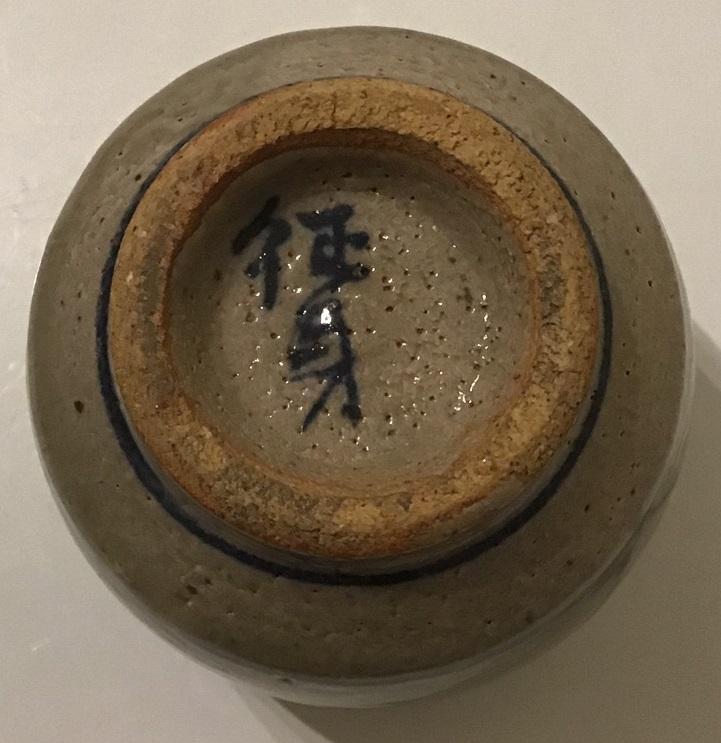 Cambodian Tea Bowl ??? Img_1010