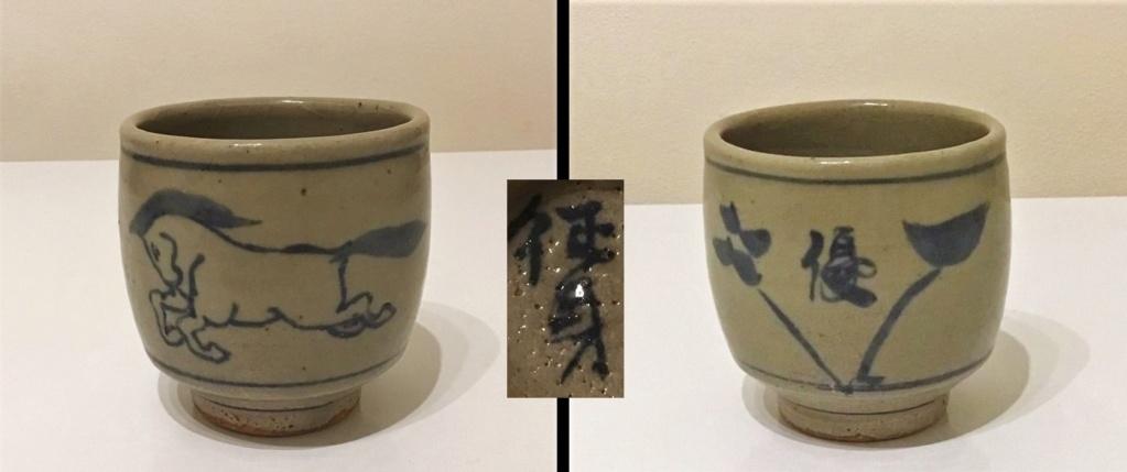 Cambodian Tea Bowl ??? Img_1110