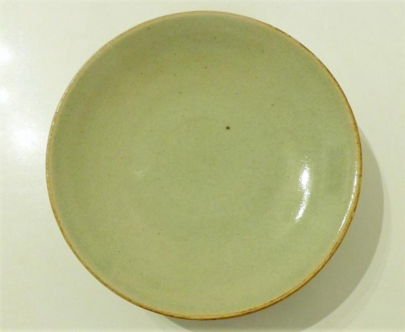 Nice Celadon Footed Bowl M / W Mark P1160010