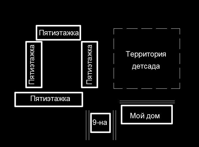 Карта RoHS 1_aaa15