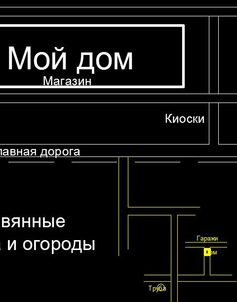 Карта RoHS - Страница 3 1_aaa74