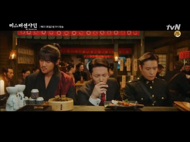 Сериалы корейские - 17 - Страница 6 2y9w1m10