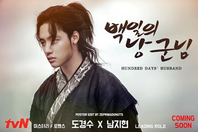 Сериалы корейские - 17 - Страница 7 61fc8e10