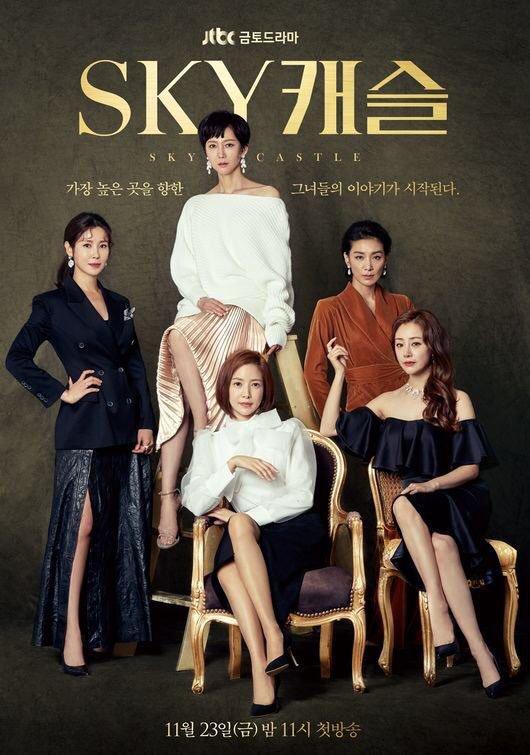 Сериалы корейские - 17 - Страница 12 Cgbysn10