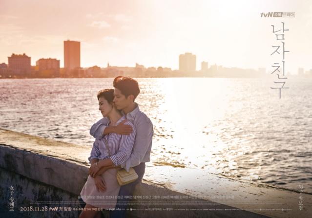 Сериалы корейские - 17 - Страница 10 Encoun10