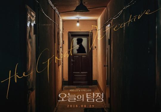 Сериалы корейские - 17 - Страница 7 The_gh10