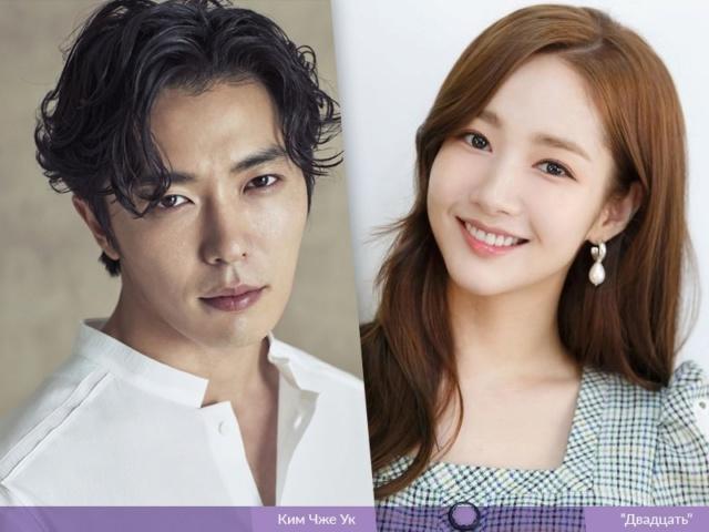 Сериалы корейские - 17 - Страница 12 Uuglyy10