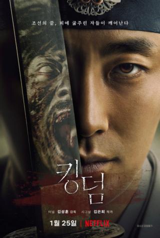 Сериалы корейские - 17 - Страница 13 Z9e42811