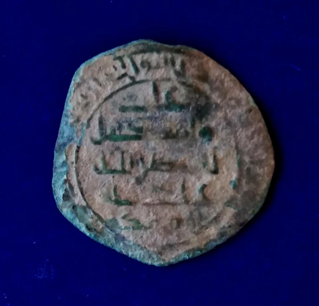 Felús aglabí, Muhammad I, 2¿3X? H 20200310