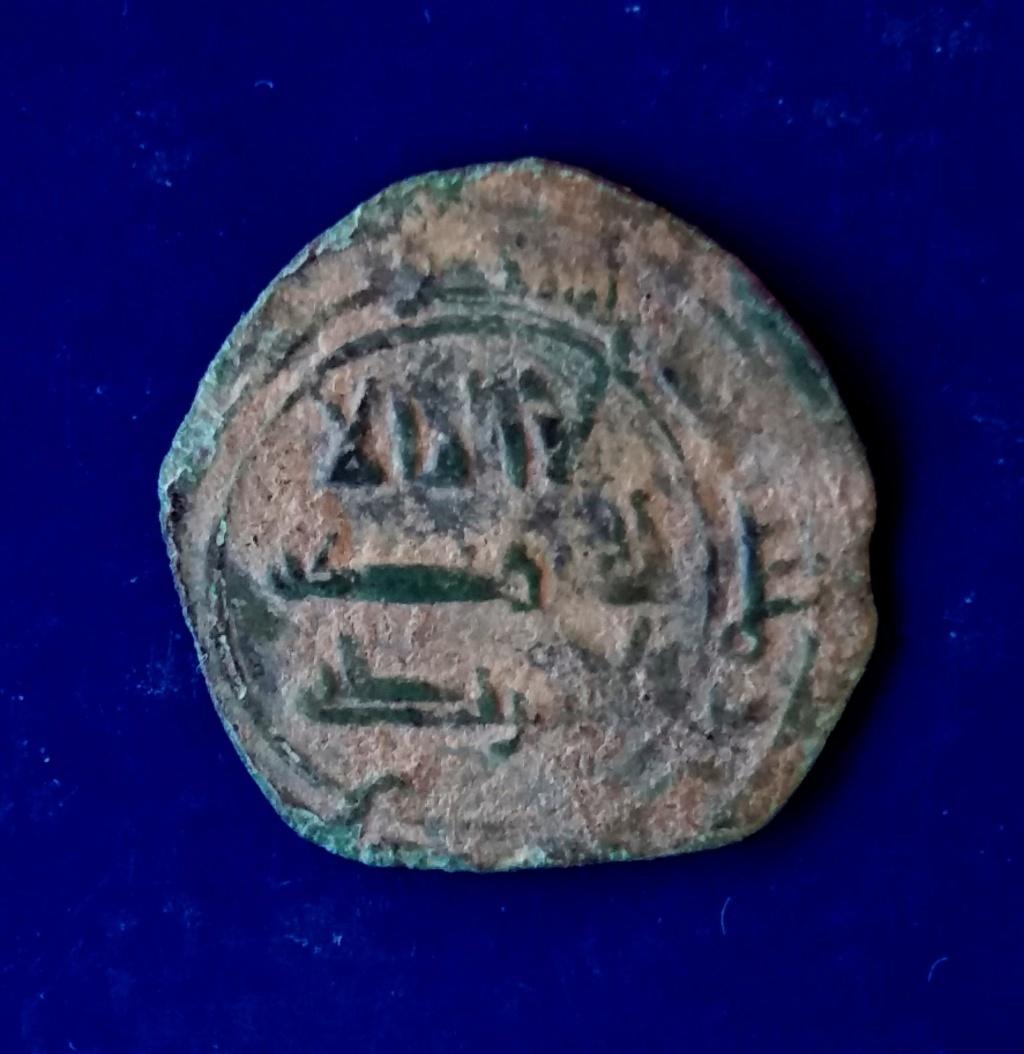 Felús aglabí, Muhammad I, 2¿3X? H 20200311