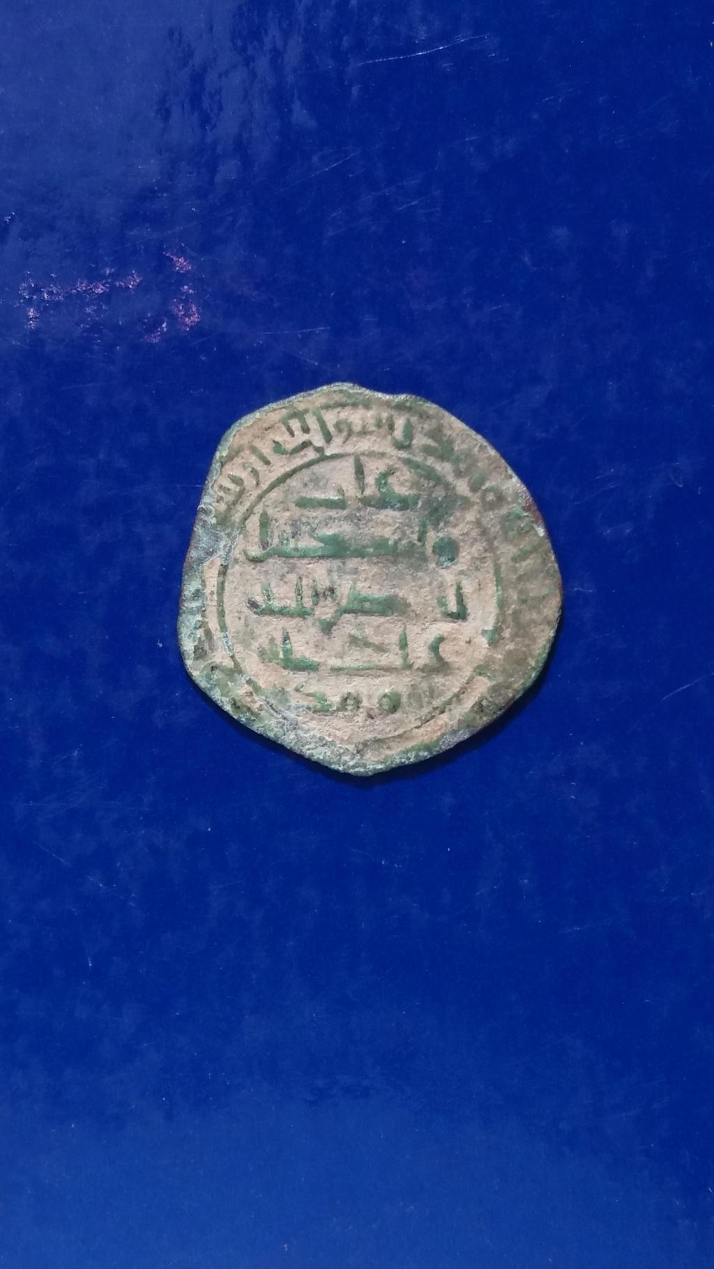 Felús aglabí, Muhammad I, 2¿3X? H 20200312