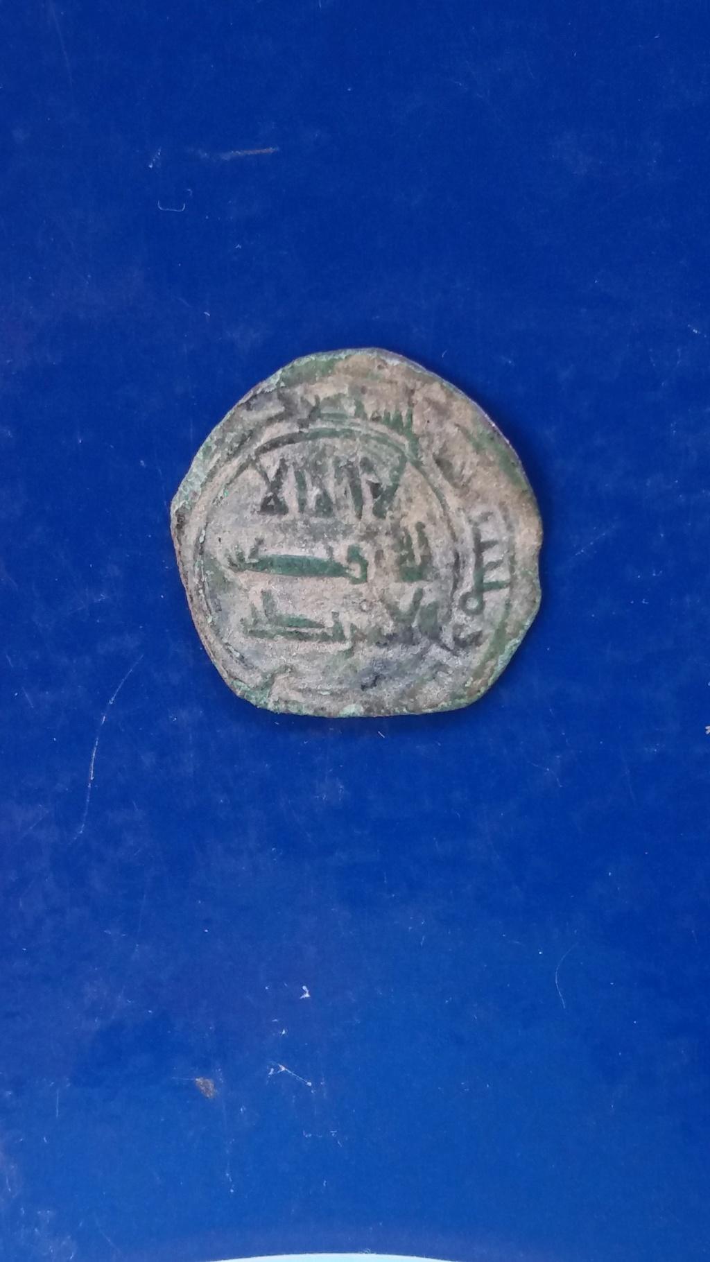 Felús aglabí, Muhammad I, 2¿3X? H 20200314