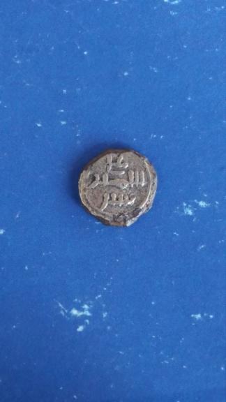 1/2 quirate de Alí ben Yusuf y Sir, Benito Cd3 20201011