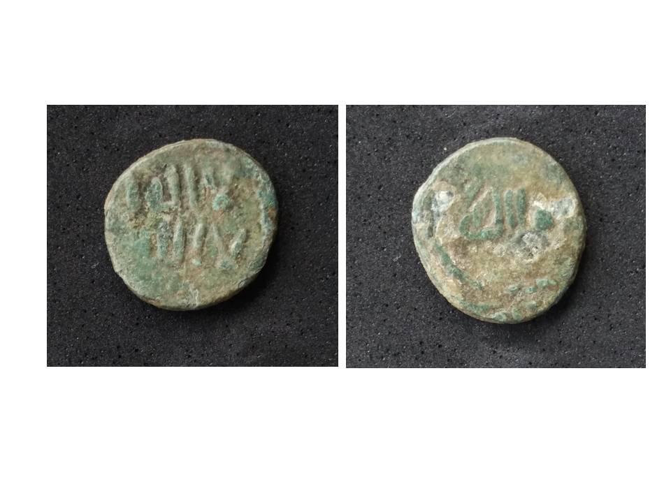 Felús del periodo de los Gobernadores, Frochoso II-a Felus10